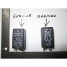 DME Fuel Pump Relay